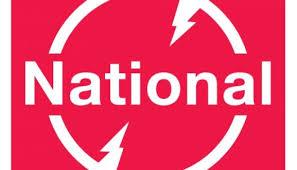 national صيانة