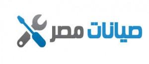 01111500871 - صيانة هاير فى مصر