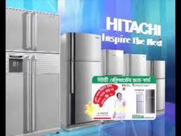 01111500871 - صيانة ثلاجات هيتاشى
