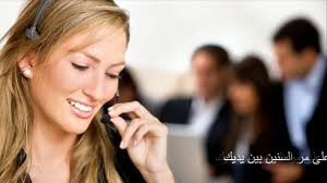 01111500871 - رقم خدمة عملاء دايو