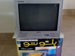 صيانة تليفزيون بلوتو