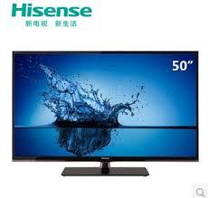 01111500871 - صيانة تليفزيونات هايسنس